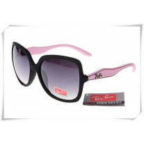 Buy Knockoff Ray Ban RB2085 Jakie Ohh Sunglasses Canada Outlet Store