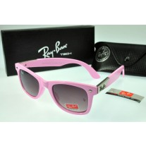 Knockoff Ray Ban Ultra RB2157 Sunglasses Canada Store Online