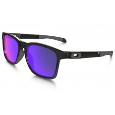 Discount Fake Oakley Catalyst Sunglasses Factory Store
