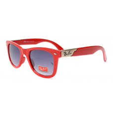 Knockoff Ray Ban Ultra RB2157 Sunglasses UK Outlet Store Canada